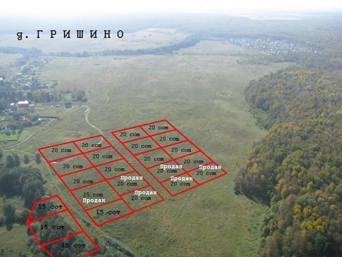 Продаётся участок 20 соток в д. Гришино Чеховского района