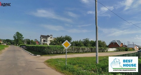Земельный участок Московская область Можайск, 1390000 руб.