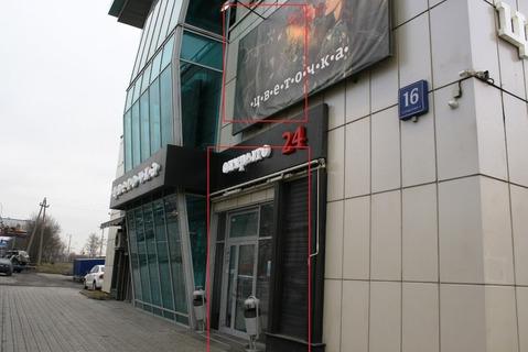 Помещение 200 кв.м. под кафе на первой линии Дмитровского шоссе.