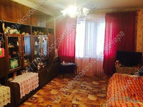 Солнечногорск, 3-х комнатная квартира, ул. Рабочая д.8, 3700000 руб.