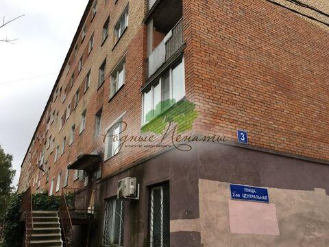 Дмитров, 3-х комнатная квартира, 2-ая центральная д.3, 3400000 руб.