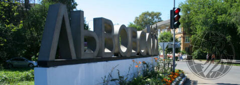 Участок для строительства дома Подольск, Львовский