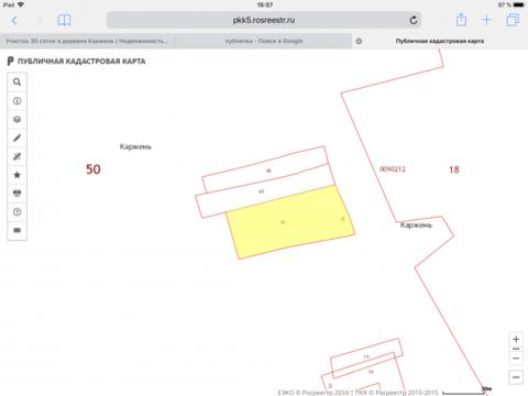 В деревне Каржень продается земельный участок с ветхим домом