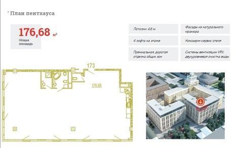 Москва, 4-х комнатная квартира, ул. Садовая Б. д.5 к1, 150000000 руб.