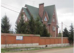 Продаются два дома на 30 сотках земли ИЖС
