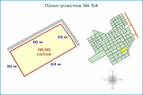 Участок 18 соток в кп, ипотека, рассрочка, 10 км от ЗЕЛАО г. Москвы