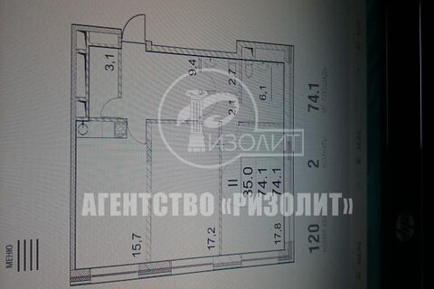 """2-комнатная квартира, 74 кв.м., в ЖК """"ЗИЛАРТ"""""""