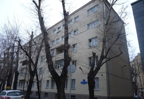 Продается четырехкомнатная квартира в центре Москвы