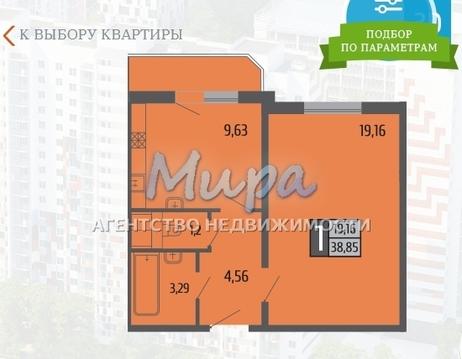 Продается видовая квартира в ЖК ривер-парк.Сборно-монолитный дом сери