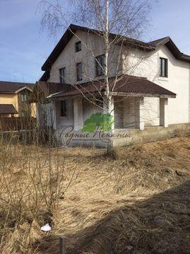 Продается Дом ул. Зеленая, 5500000 руб.