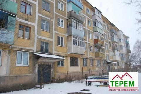 Продаётся 2-х комнатная квартира г. Серпухов, ул. Химиков.