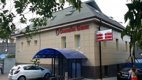 Продажа банковского особняка м. Семеновская