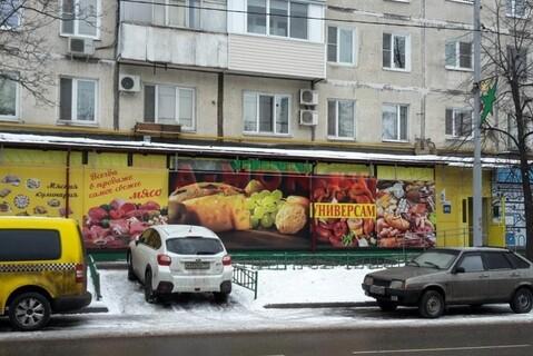 Продается торговое помещение, Коммерческая недвижимость, Москва