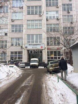 Продажа 1 комнатной квартиры м.Профсоюзная (улица Вавилова)