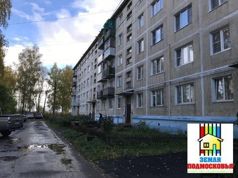 3-комнатная квартира в с. Рогачево, ул. Мира д. 57