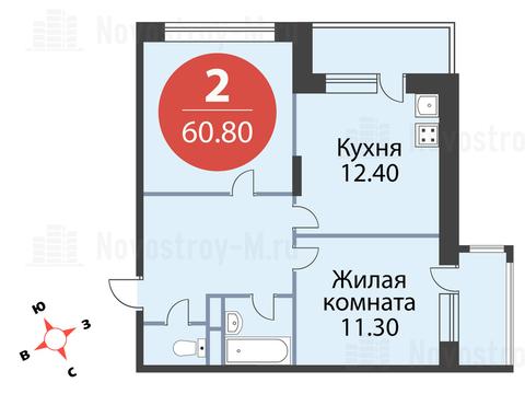 """2-комнатная квартира, 61 кв.м., в ЖК """"Сказка"""""""