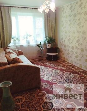 Наро-Фоминск, 1-но комнатная квартира, ул. Латышская д.8, 2250000 руб.