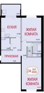 2 к.кв. Подольский район, пос. Быково, улица Академическая, д. 10