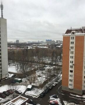 Продажа квартиры, м. вднх, Ул. Хованская