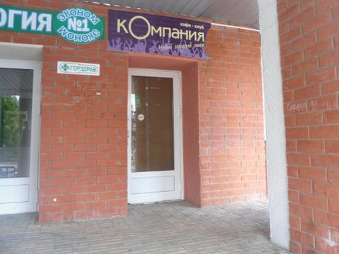 Продажа псн, Дубна, Московская область