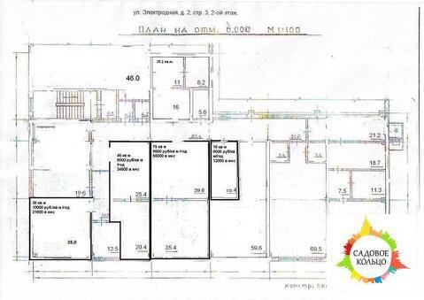 Офисные помещения от 10 до 30 кв