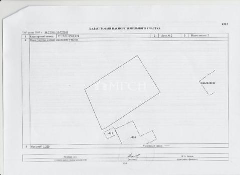 Продажа земельного участка м.Румянцево (Центральная улица), 8300000 руб.