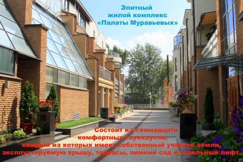 """Элитная квартира в цао, жилой комплекс """"Палаты муравьёвых"""""""