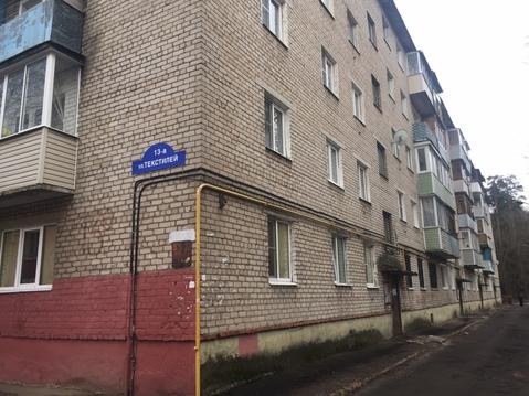 3х комнатная квартира Ногинск г, Текстилей ул, 13а