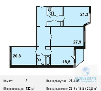 Продажа квартиры, м. Юго-Западная, Ул. Главмосстроя