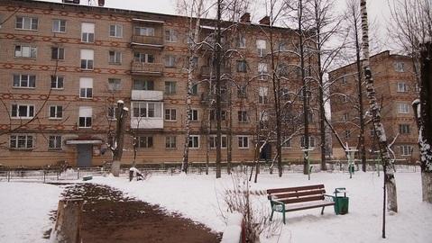 Двухкомнатная квартира 44 кв.м в г.Лобня