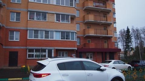 Помещение 42 кв.м с ремонтом г.Лобня ул.Спортивная, 3900000 руб.
