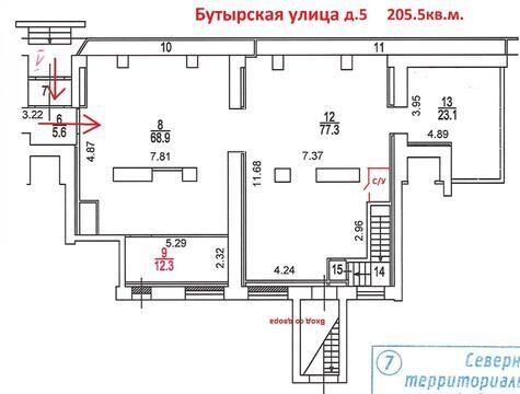 Торговое помещение 205кв.м. у м. Савеловская, 23415 руб.