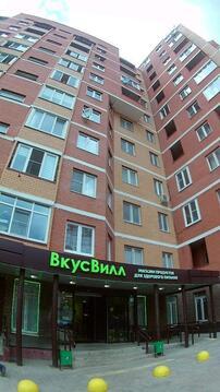 Продажа квартиры, Истра, Истринский район, Ул. Ленина