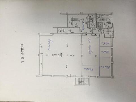 Лот: С 39, Продажа офисно-производственного здания