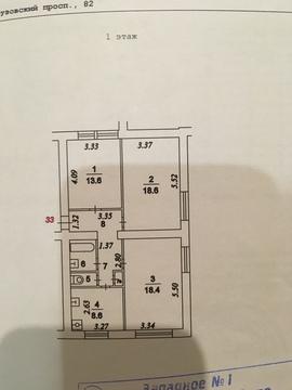 Продам 3-х комнатную квартиру на Кутузовском