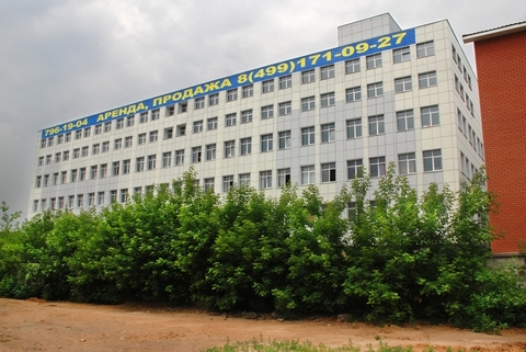 Бизнес-центр на Грайвороновской