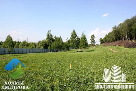 Участок 13.94 га в районе д. Ближнево (г/п Дмитров)