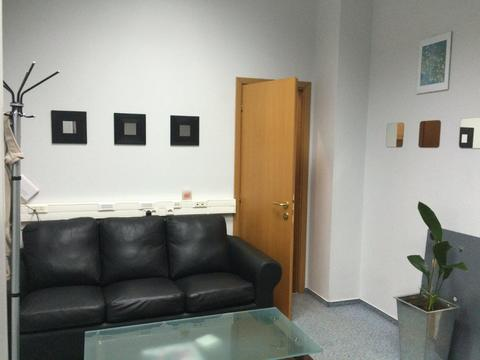 Офис на Арбате
