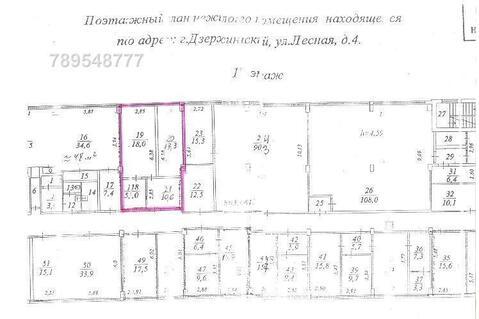 Предложение без комиссии, 11040 руб.