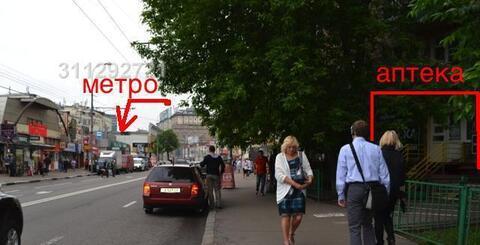 Округ: ЦАО. Метро: Белорусская (1 минута пешком от метро). Адрес: Боль