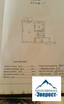 Продается однокомнатная квартира:г.Щелково ул.Комсомольская д.7к2