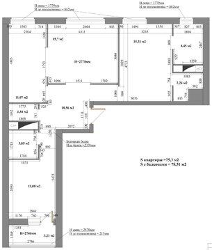 Видное, 3-х комнатная квартира, Радужная д.2, 7100000 руб.