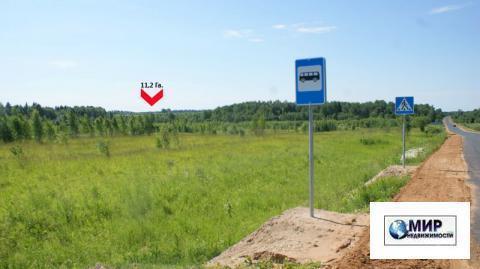 Земельное угодие 11,2 Га. на Новорижском шоссе. 125 км. от МКАД. кфх.