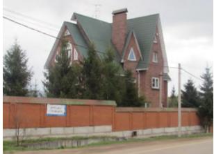 Коттедж Новая Москва