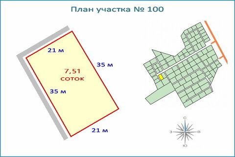 Участок 7,5 соток в кп, ипотека, рассрочка, 10 км от ЗЕЛАО г. Москвы