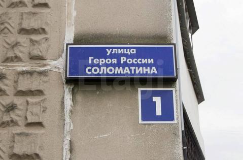 Продам 3-комн. кв. 97 кв.м. Москва, Героя России Соломатина