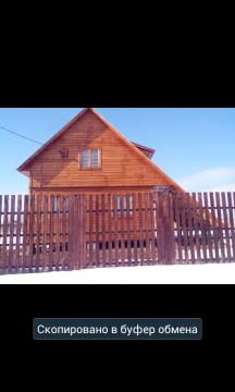 57 км. по Дону 4 продается дача в СНТ Рябина