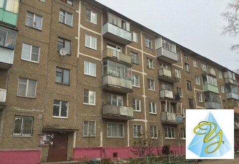 Орехово-Зуево, 2-х комнатная квартира, ул. Парковская д.16, 1850000 руб.