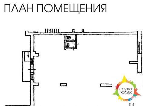 Псн (банк/магазин/медцентр/стоматология/услуги), своб. план, раб. сос