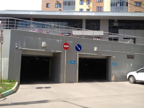 Продаются машино-места в подземном паркинге г. Одинцово, ул. Маршала